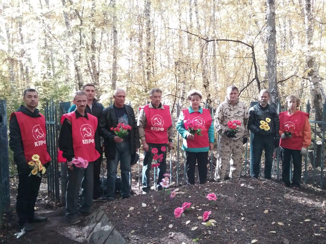 Братскую могилу красногвардейцев привели в порядок