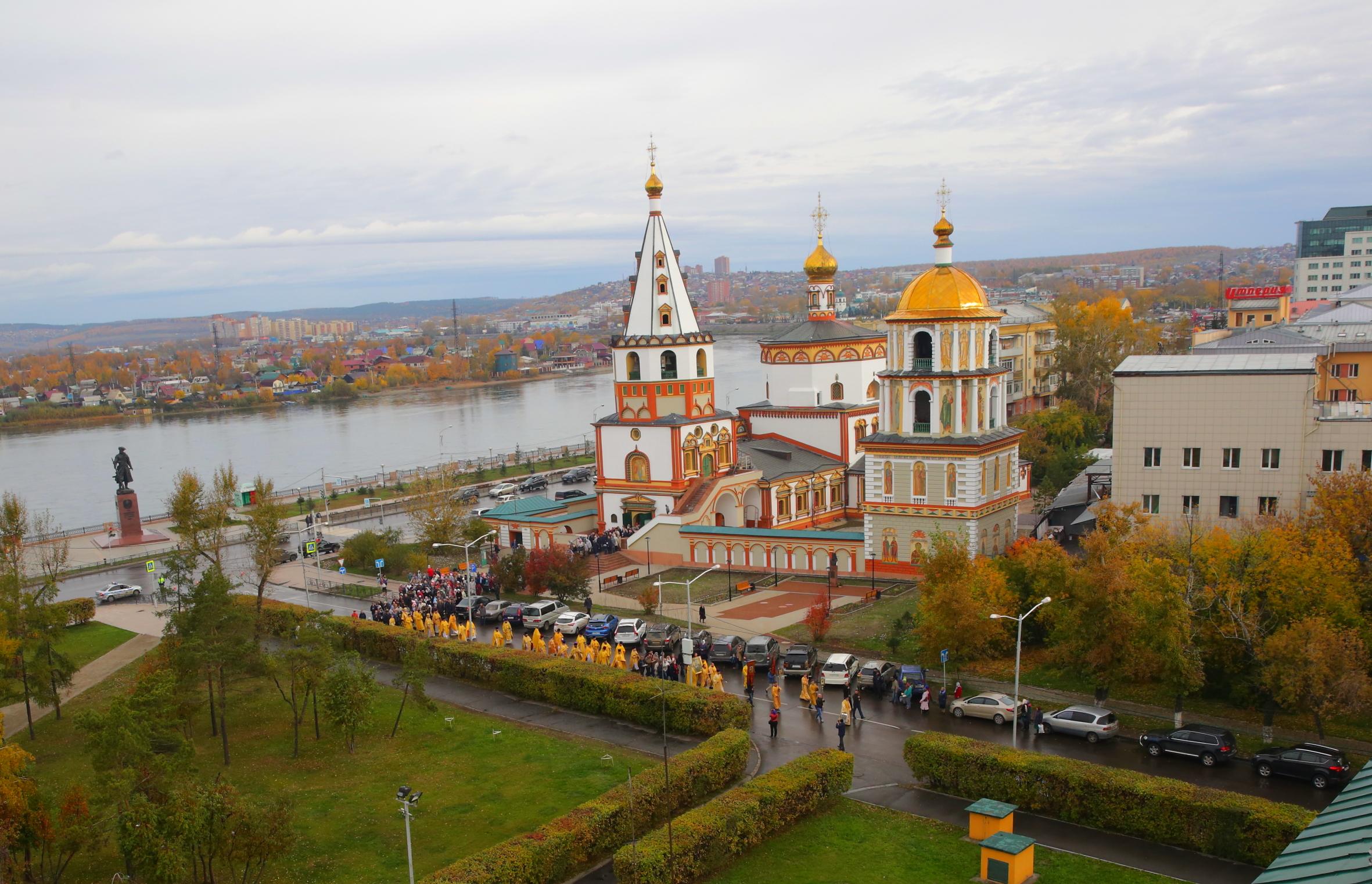 «Сиянием России» открылись праздничные мероприятия в честь 80-летия Иркутской области