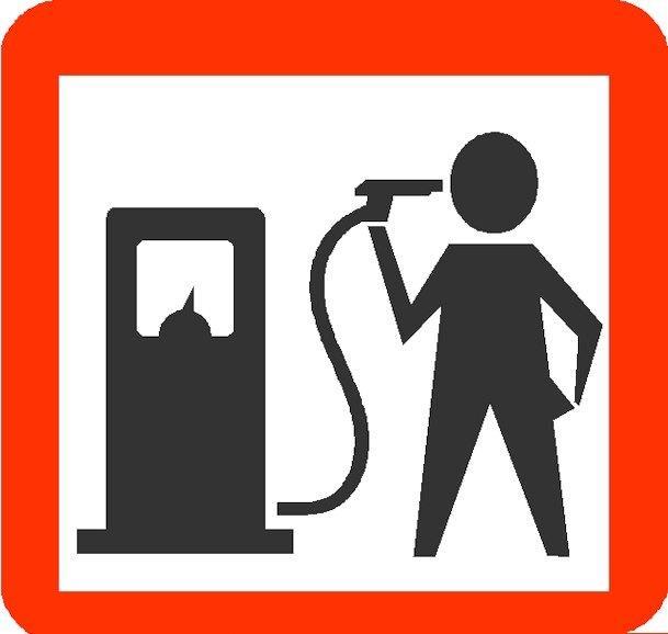 Юрий Афонин: Рост акцизов на бензин опять ударит по самым бедным слоям населения