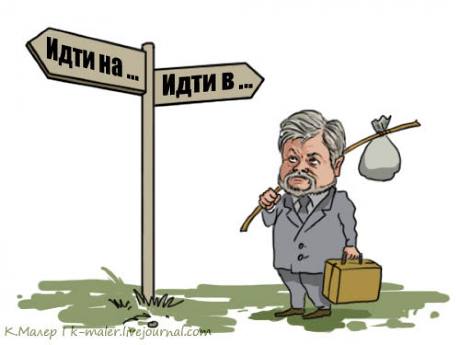 От «Справедливой России» справедливостью не пахнет