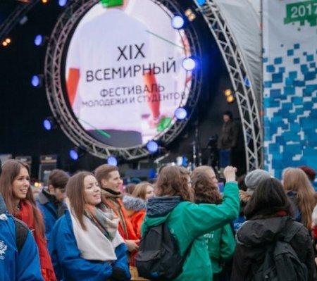 Всемирный Антикап или Карнавал молодости?