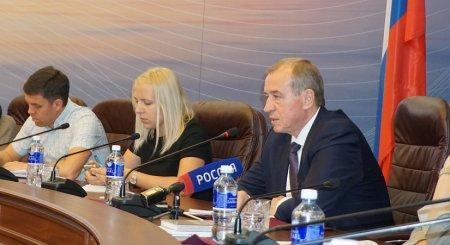 Сергей Левченко: Наша задача – слезть с «сырьевой иглы»