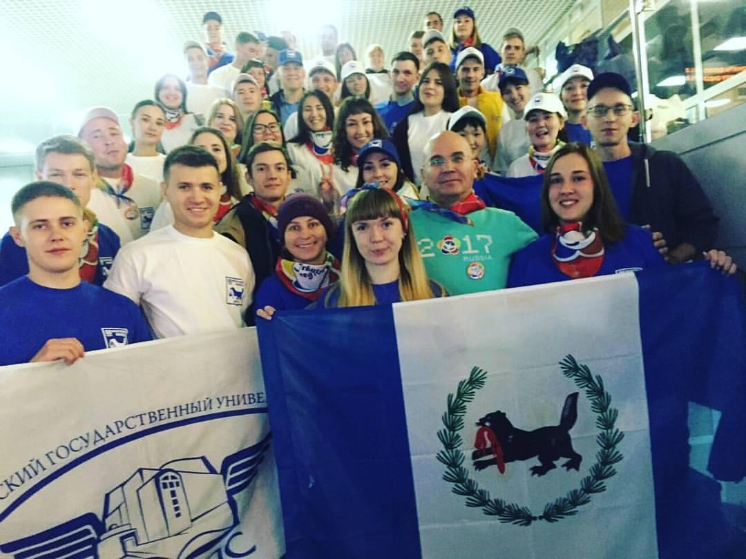 Комсомольцы отправились на Всемирный фестиваль молодёжи