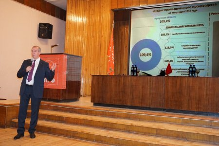 Участники IX Пленума иркутского ОК КПРФ обсудили итоги муниципальных выборов