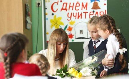 День учителя: Пять причин упадка нашей школы