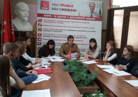 Иркутское отделение ЛКСМ РФ подвело итоги работы и определило планы дальнейшей деятельности