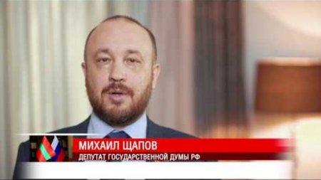 Михаил Щапов предложил полностью поменять систему межбюджетных отношений