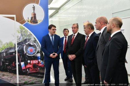 «Главное сокровище нашей державы». Г.А. Зюганов и С.Г. Левченко открыли в Госдуме выставку, посвященную юбилею Иркутской области