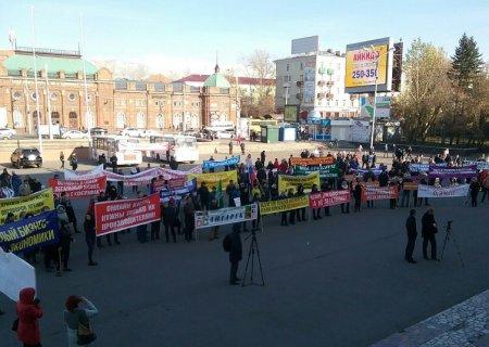 Предприниматели вышли на митинг против произвола местных властей