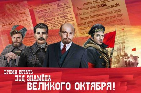 Сергей Бренюк: Величественнейшее слово – Революция!