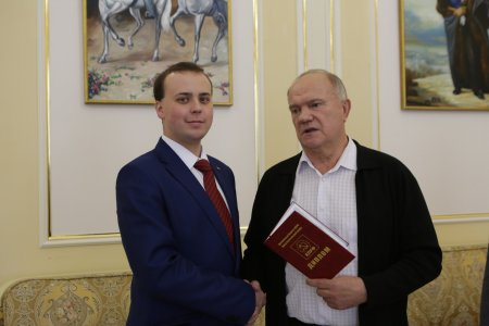 «Учиться, учиться и учиться». Иркутянин вернулся из Центра политической учёбы ЦК КПРФ