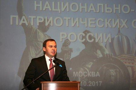 Юрий Афонин на съезде национально-патриотических сил России: Давайте вместе идти вперед!