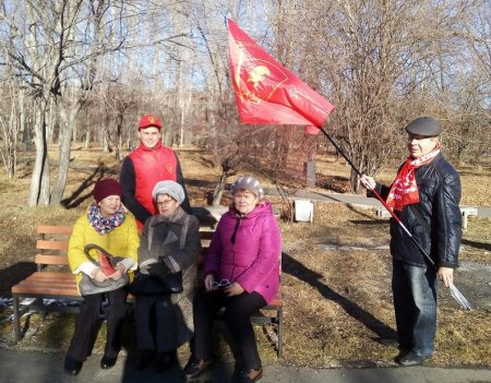 Комсомольская акция накануне 100-летия Октября