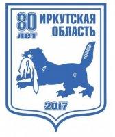 Дни Иркутской области проходят в Москве