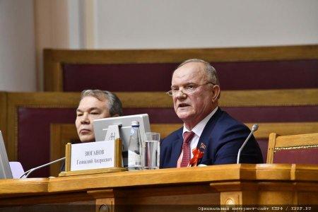 Г.А. Зюганов открыл 19-ю международную встречу коммунистических и рабочих партий в Санкт-Петербурге (Ленинграде)