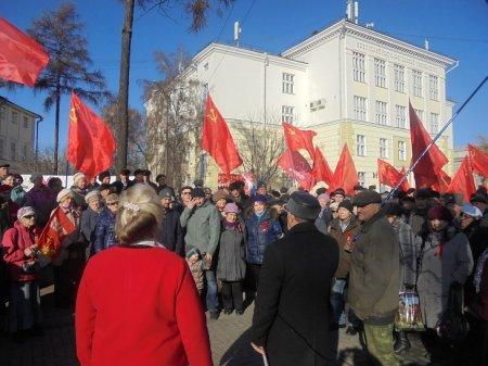 Революционный держим шаг! 100-летие Октября в Иркутске