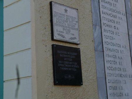В Иркутске вскрыли капсулу с посланием комсомольцев-железнодорожников 1967 года