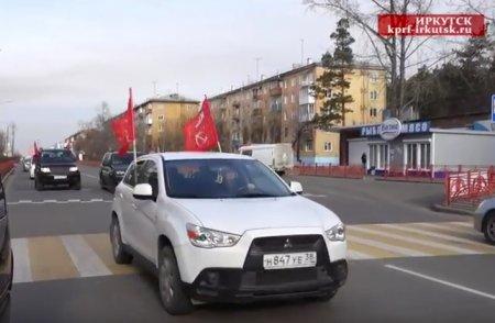 Автопробег в Ангарске в честь 100-летия Революции