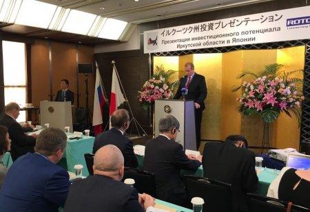 В Японии состоялась презентация Иркутской области