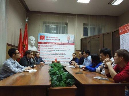 Комсомольцы Приангарья и Вьетнама намерены наладить сотрудничество