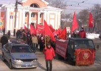 Шествие и митинг в Ангарске 7 ноября 2017