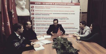 Иркутский комсомол начинает подготовку к 100-летию