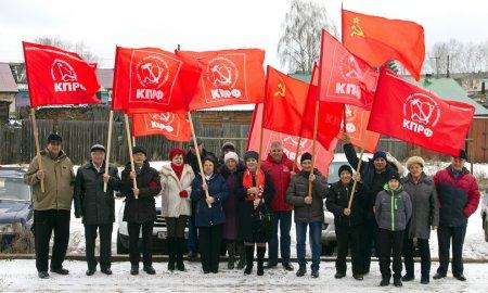«Мы наш, мы новый…» 100-летие Революции в Чунском районе