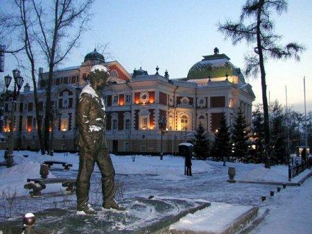Иркутск – город Вампилова