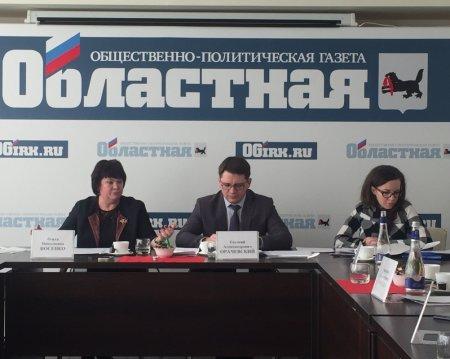 Развитие моногородов находится в центре внимания Правительства региона