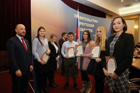 Названы победители конкурса студенческих законопроектов о Байкале