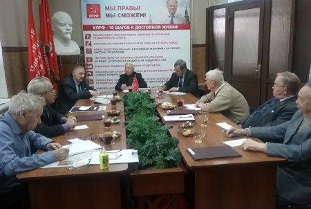 На Совете старейшин при обкоме КПРФ обсудили планы на будущий год