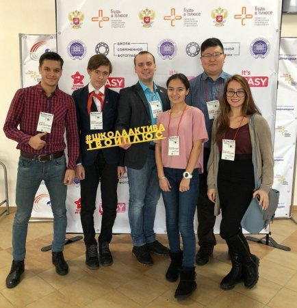 17 декабря Иркутские комсомольцы приняли участие в «Школе информационных ресурсов ГОС»