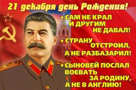 Сталин вышел на первое место в списке великих людей человечества