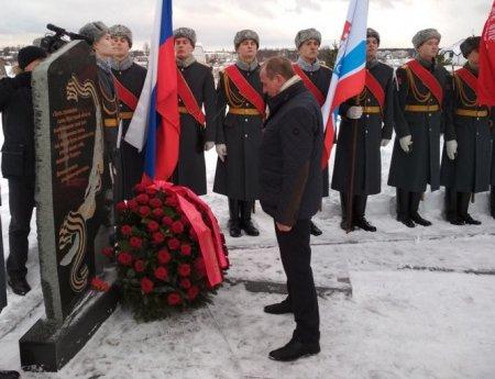 Сергей Левченко открыл мемориальный обелиск на «Невском пятачке»