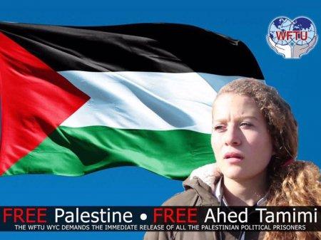 Требуем немедленно освободить палестинских политических заключённых из израильских тюрем! Заявление ЦК ЛКСМ РФ