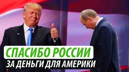 Доктор экономических наук Аристарт Ковалев: «Нынешняя либеральная власть работает по программе, написанной в США»
