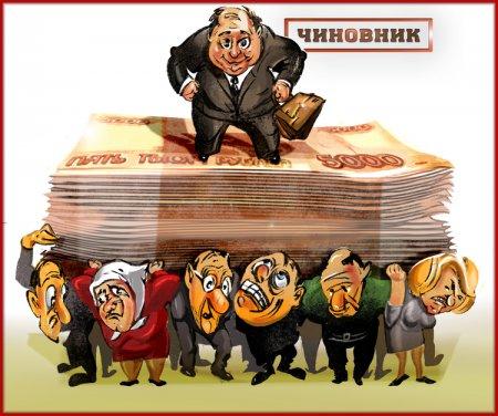 Михаил Щапов: Увеличивать зарплату служащих нужно вместе с повышением доходов всех жителей страны