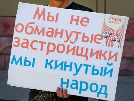 Иркутск: у жителей поселка Селиваниха отбирают землю