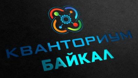 В Иркутской области откроют два детских технопарка