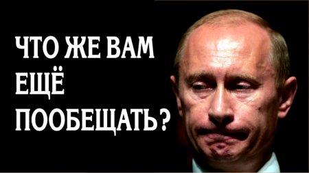 РУСО: «Почему Грудинин, а не Путин». Статья доктора экономических наук Аристарта Ковалева