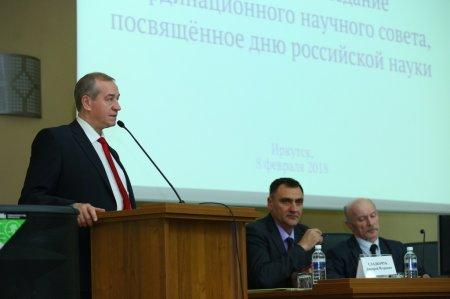 Сергей Левченко: правительство Иркутской области продолжит стимулировать развитие науки