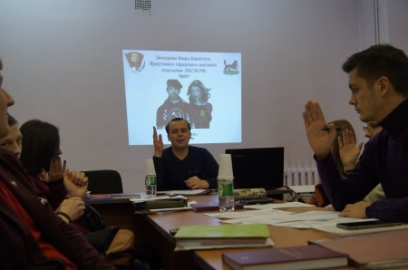 Иркутские комсомольцы выдвинули кандидатов в депутаты Молодёжной думы Иркутска
