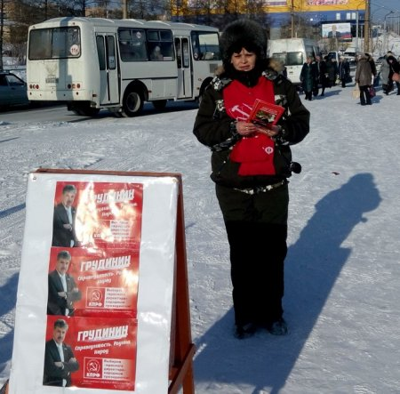 В Братске проходят пикеты за социальную справедливость, в поддержку Павла Грудинина