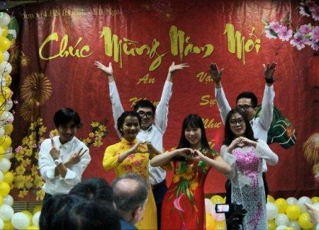 Совместный праздник иркутских и вьетнамских комсомольцев