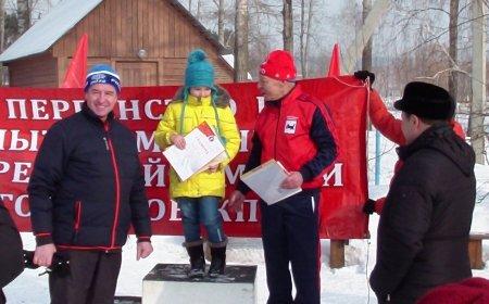 Приглашаем коммунистов и сторонников партии на лыжные соревнования