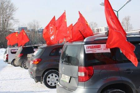 Иркутские коммунисты провели автопробег в честь 100-летия Красной Армии и в поддержку Грудинина