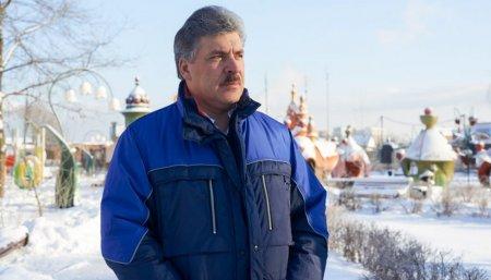 Павел Грудинин прибудет в Иркутск 2 марта