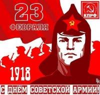 «В бою зарождалась». К 100-летию Красной Армии