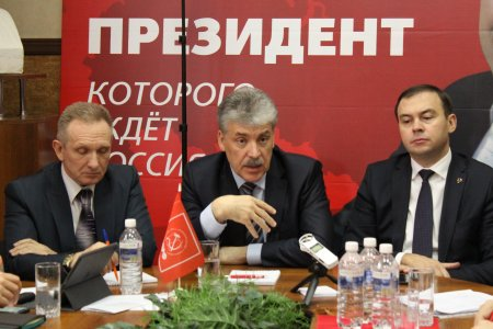 Павел Грудинин в Иркутске: сильная Россия – это сильные регионы