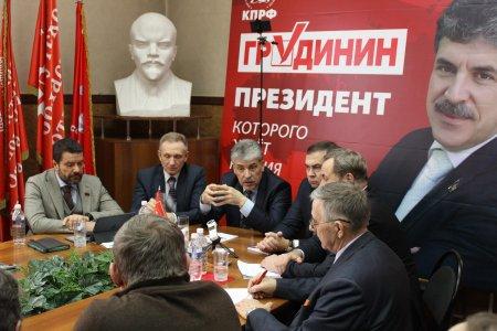 Пресс-конференция Павла Грудинина в Иркутске